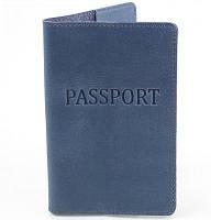 Мужская кожаная обложка для паспорта dnk leather (ДНК ЛЕЗЕР) dnk-pasport-hcol.b