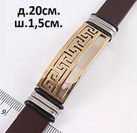 Широкий мужской браслет коричневого цвета золотистая вставка