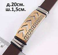 Широкий мужской браслет коричневого цвета - узор стрелки