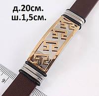 Широкий мужской браслет коричневого цвета