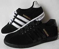 Adidas Hamburg женские или подростковые кроссовки кожа кросовки Адидас Гамбург