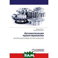 Научная и техническая литература