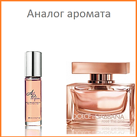 116. Концентрат Roll-on 15 мл. Rose The One Dolce&Gabbana