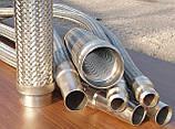Металлорукава гибкие герметичные из нержавеющей стали