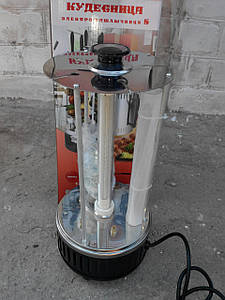 Шашлычница электрическая Кудесница на 5 шампуров  + дополнительная колба , 1000 Вт