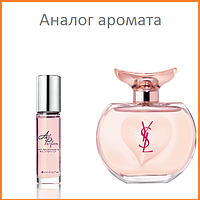 120. Концентрат Roll-on 15 мл Young Sexy Lovely Yves Saint Laurent