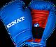 Набор юного боксера, сине-красный, 1482-bl/red, фото 2