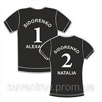 Парные футболки с фамилией и номером