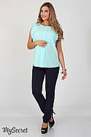 Зауженные брюки для беремнных Ava, темно-синие*