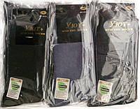 Мужские носки. Уют+. №6001. Бамбук. Однотонные