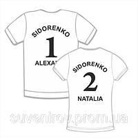 Парные футболки с номерами
