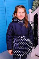 Детская Весенне-осенняя  куртка Бусинка на рост от 98 - 116см