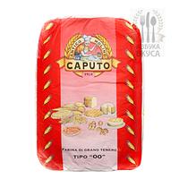 Мука пшеничная Caputo Farina di Grano Tenero (Капуто) 25 кг