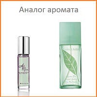 130. Концентрат Roll-on 15 мл Green Tea Elizabeth Arden