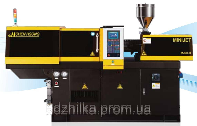 Мини Термопластавтомат JETMASTER MJ20 (ТПА, термопласт), усилие смыкания 20 тонн - «Бджилка» ЧПКФ в Хмельницком