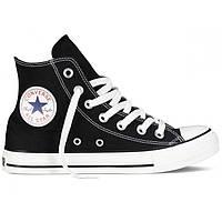 Кеды Converse All Star High Black  (35-44р.)