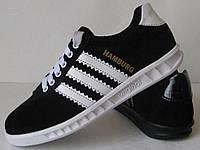 Класс! Adidas Hamburg мужские кроссовки кеды кросовки Адидас Гамбург