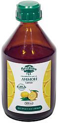 Экстракт лимона масляный, 100 мл