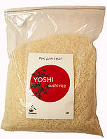 Рис Yoshi 1кг
