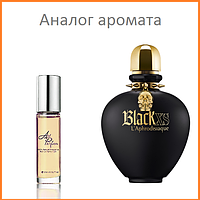 138. Концентрат Roll-on 15 мл Black XS L'Aphrodisiaque Paco Rabanne