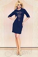 Женская темно-синяя туника Алания_1 Jadone Fashion 50-56 размеры