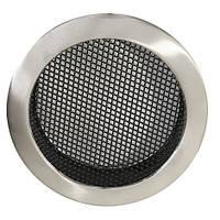 Каминная решетка Parkanex круглая, хром шлифованный