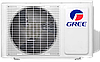 Кондиционер GREE GWH07AAA-K3NNA2A (Bora), фото 3