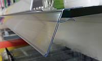 Ценникодержатель GLS для стеклянных полок, длина 1000 мм