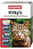 Кормовая добавка Beaphar Kitty's Mix для кошек, 180 таб