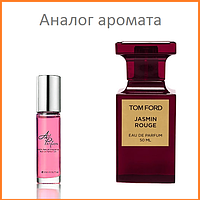 146. Концентрат Roll-on 15 мл. Tom Ford Jasmin Rouge