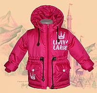 Куртка -парка для девочек весна-осень  2,3,4,5,6