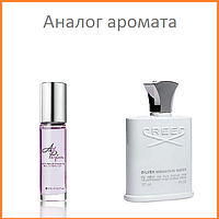 149. Концентрат Roll-on 15 мл Creed Silver Mountain Water