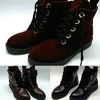 Зимние, демисезонные ботинки женские кожаные ALLURE без каблука зима-весна AL0059