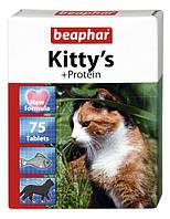 Кормовая добавка Beaphar Kitty's + Protein для кошек с протеином, 75 таб