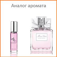 f49ce4abd9fe Miss Dior от Dior — Купить Недорого у Проверенных Продавцов на Bigl.ua