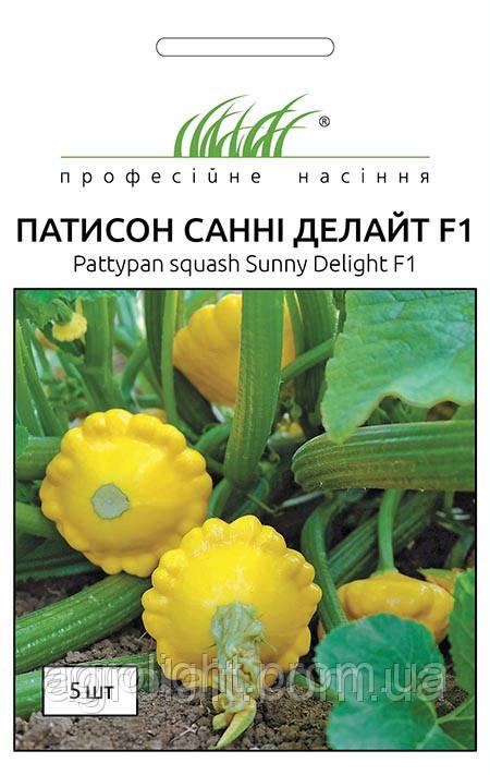 Купить семена кабачков Патисон Сани Делайт F1