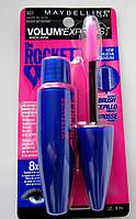 Тушь для ресниц Maybelline rocket volume express