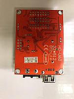 Контроллер для led дисплея P10 HD-U60