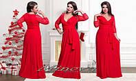 Длинное платье большого размера сгипюровым верхом по 56 размер
