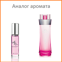 164. Концентрат Roll-on - 15 мл. Touch of Pink от Lacoste