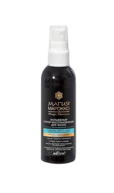 Чарівний спрей для волосся з олією чорного кмину і екстрактом моринги Bielita Магія Марокко 100 мл
