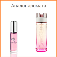 165.   Концентрат Roll-on  - 15 мл. Dream of Pink  от Lacoste