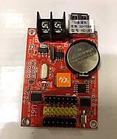 Контроллер для светодиодного экрана P10 HD-U61