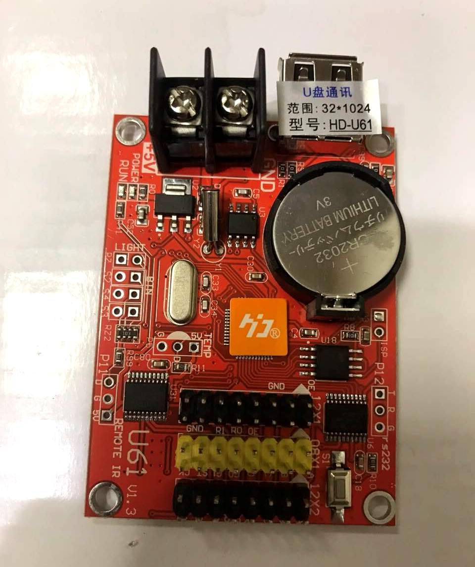 Контроллер для светодиодного экрана P10 HD-U61 - Ledcorp светодиодное освещение в Одессе