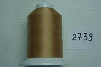 Нить №60 (1000 м.) «Титан» колір 2739 бєжевий