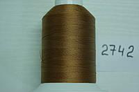 Нить №60 (1000 м.) «Титан» колір 2742 світлокоричневий