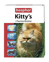Кормовая добавка Beaphar Kitty's + Taurine-Biotine для кошек с биотином и таурином, 75 таб