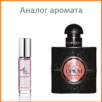 167.   Концентрат Roll-on  - 15 мл. Black Opium  от Yves Saint Laurent