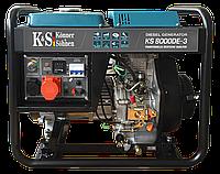 Генератор дизельный Könner&Söhnen KS 8000DE-3