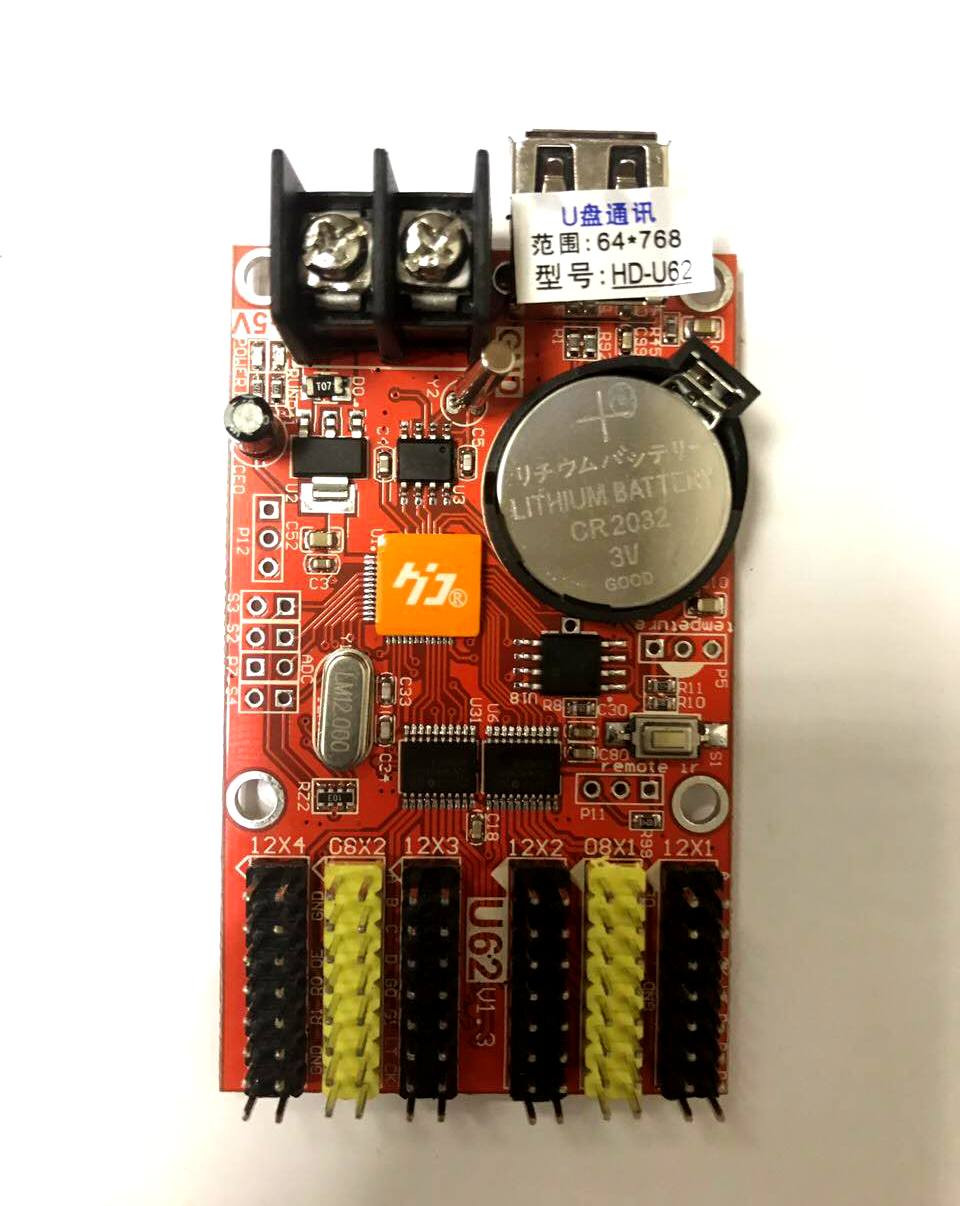 Контроллер для светодиодного экрана P10 HD-U62